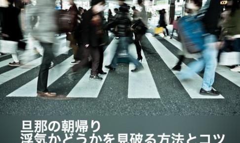 PAK52_ashibayanohito20140315500