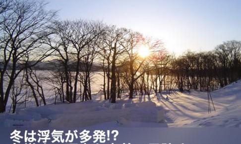 fuyu_001