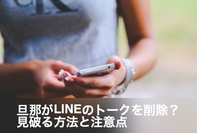 cell-phone-791365_1920-400x270-mm-100