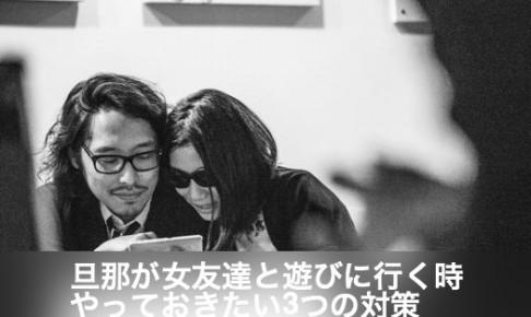 yuusei85_hutarikossori15215124